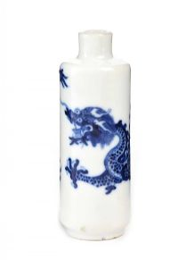 MINIATURE CHINESE BOTTLE at Ross's Auctions