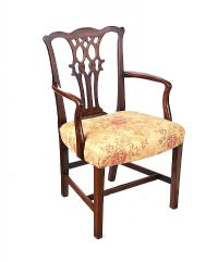 GEORGIAN MAHOGANY ARMCHAIR at Ross's Auctions