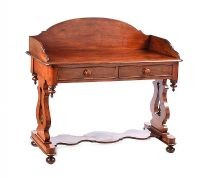 VICTORIAN MAHOGANY GALLERY BACK SIDE TABLE at Ross's Auctions