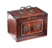 CASED MAHJONG SET at Ross's Auctions