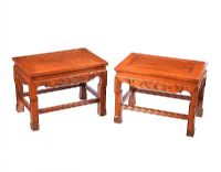 PAIR OF CHINESE STYLE LAMP TABLES at Ross's Auctions