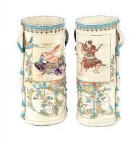 PAIR OF ORIENTAL BAMBOO EFFECT PORCELAIN VASES at Ross's Auctions